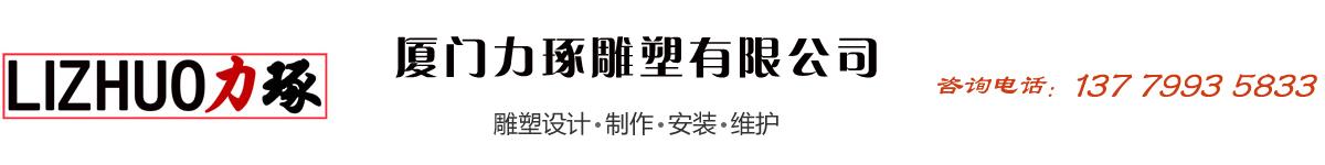 厦门热博体育官方网站工厂